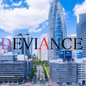 新宿高級デリヘル《DEVIANCE》